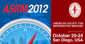 ASRM2012